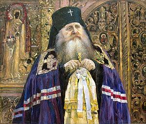 Блаженнейший митрополит Антоний (Храповицкий)