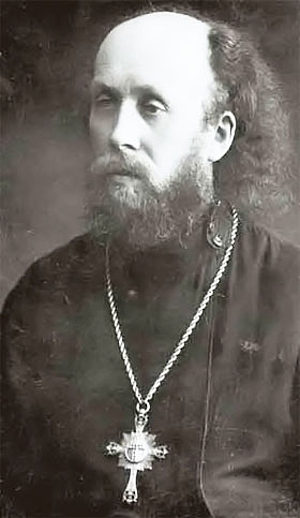 Священномученик Николай Пискановский