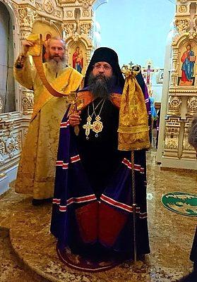 РИПЦ рукоположила епископа в Грецию