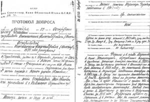 Первая и вторая страницы протокола