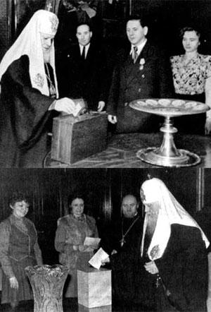 Советские «патриархи» Алексий и Пимен голосуют за блок коммунистов и беспартийных в Верховный совет СССР