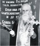 Иеромонах Александр (Орлов)